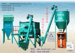 安丘翔宇机械制造有限公司
