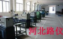沧州路仪公路仪器有限责任公司