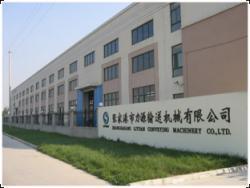 张家港市力源输送机械有限公司