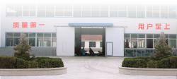 莱州市化工机械厂驻广州办事处(三辊机+分散机)