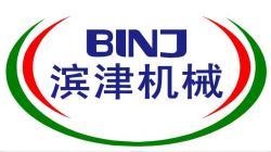 滨津机械设备(上海)有限公司