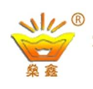 郑州市革新建筑机械有限公司